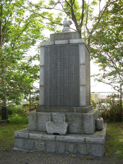 顕彰塔(滝川神社)小.jpgのサムネイル画像