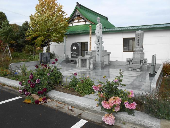 秀岳寺供養塔.jpg
