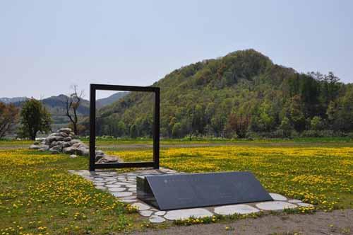 yoshinoheikoukinenhi2.jpg