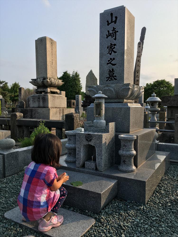 娘の墓参り