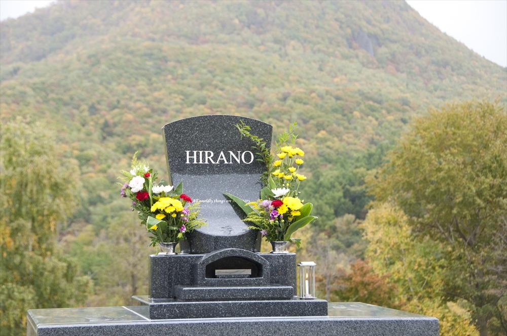 美しい紅葉に囲まれたお墓