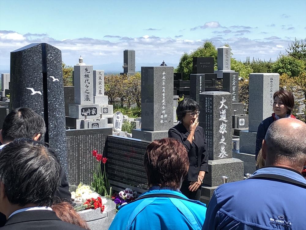 サハリン等残留邦人のための共同墓所での納骨式