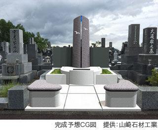 永住帰国したサハリン(樺太)残留邦人のための共同墓所