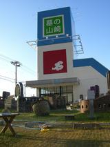 日照り続きの北海道