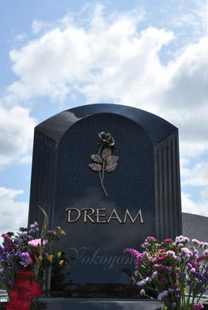 母への想いだったお墓。