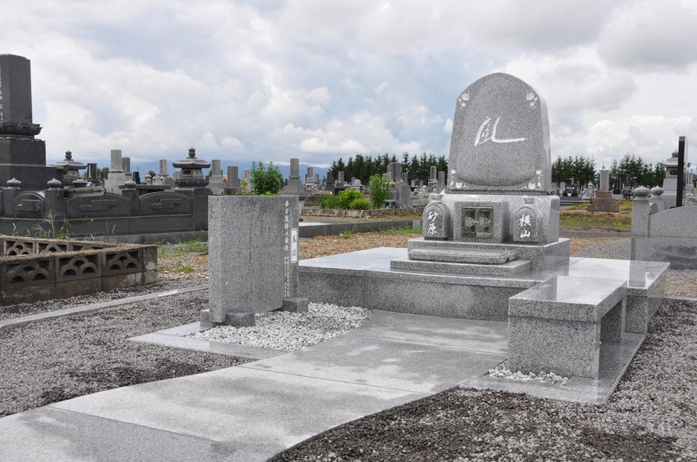 砂原家両家墓.jpgのサムネイル画像