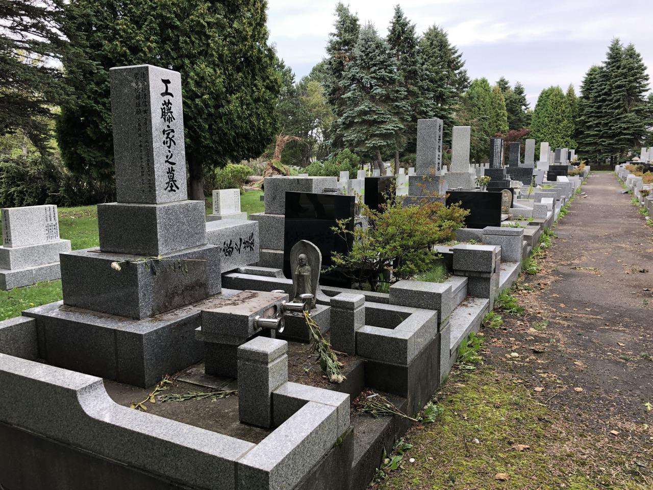 里塚霊園 震災後6