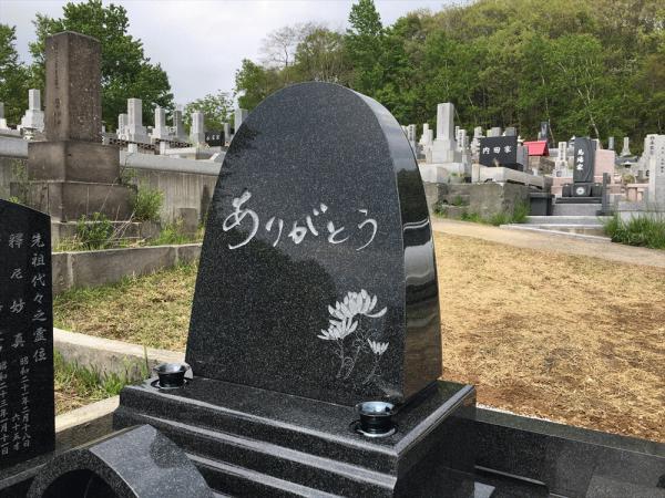平井家完成写真2名前削除_R.jpg