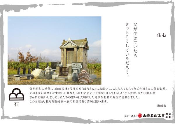 2012_03_22_002002.jpg